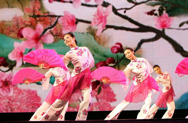 Shen Yun Performing Arts at Providence Performing Arts Center