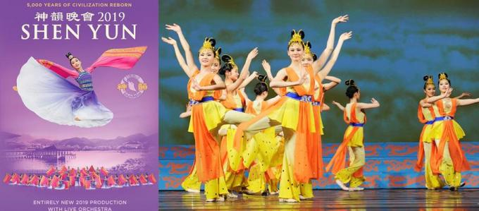 Shen Yun Performing Arts at Providence Performing Arts Center